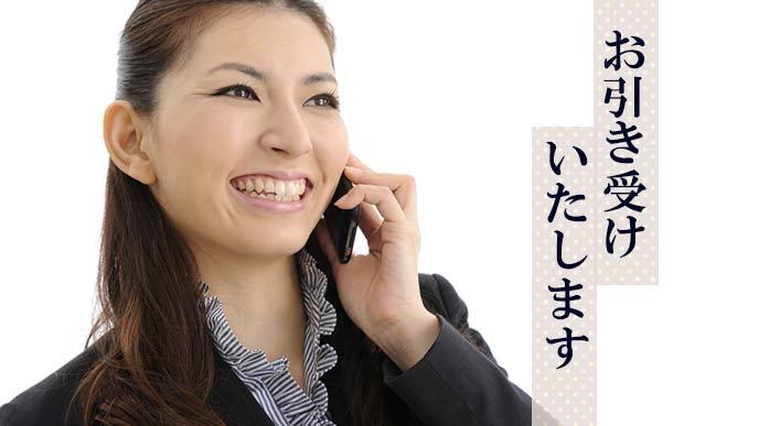 電話でお引き受けいたしますと、返事する女性