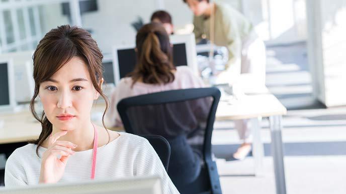 仕事をきっちりこなす女性社員