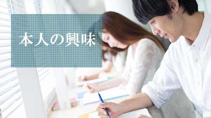 大学で勉強する学生