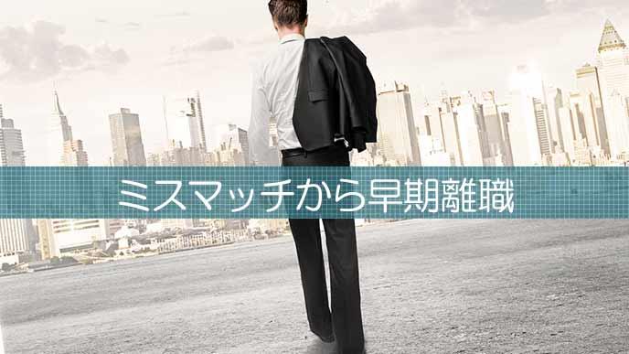 ビジネス街に向かって一人歩くビジネスマン