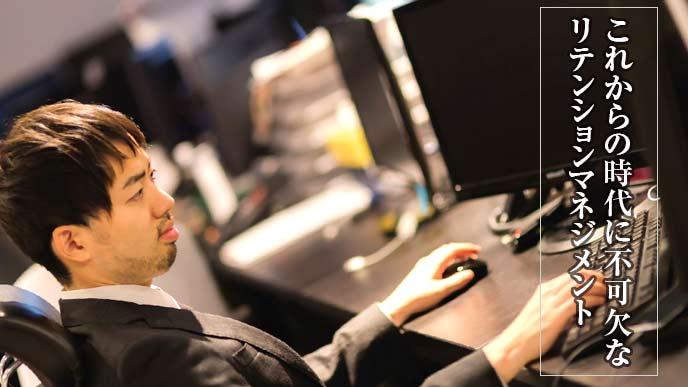 パソコンで仕事をする男性会社員