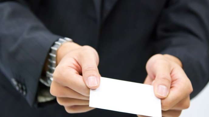 名刺を差し出す男性の手