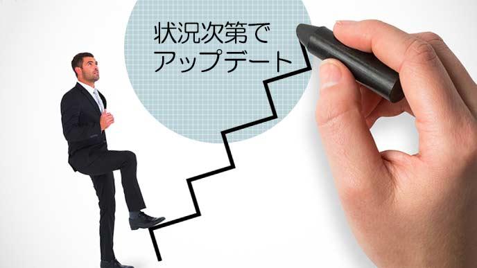 書き加えられたキャリアパスの階段を上るビジネスマン