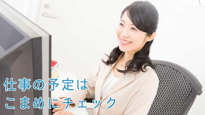 オフィスでパソコンを使っている女性