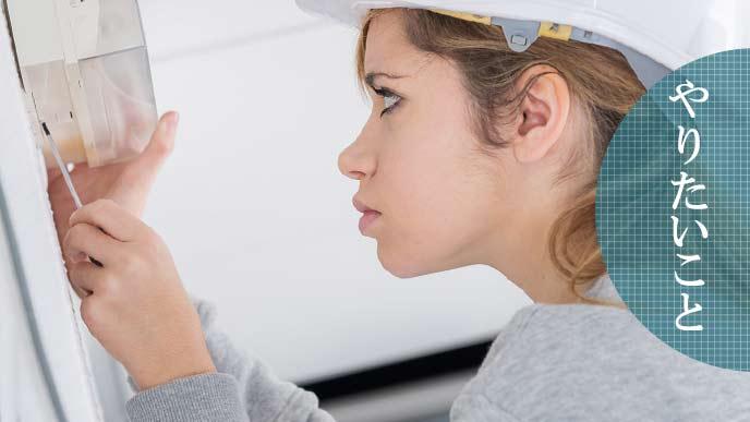 建築現場で働く女性