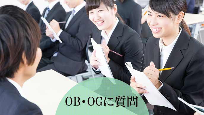OBに質問する学生