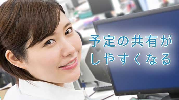 笑顔で仕事している会社員の女性