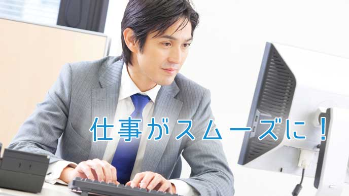 パソコンを使って仕事をしているビジネスマン