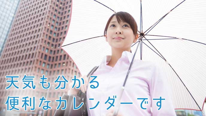街の中、傘をさしているOL