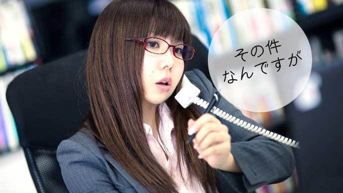 電話対応している女性起業家