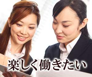 笑顔で打ち合わせする女性社員