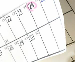 赤い印の付いたカレンダー