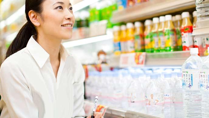 健康食品販売の女性社員