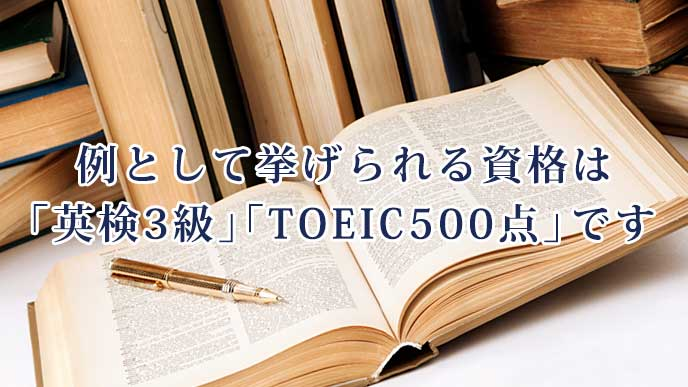 ページを開いている辞書とペン