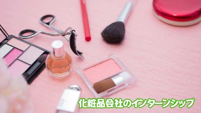 机の上においてある沢山の化粧品