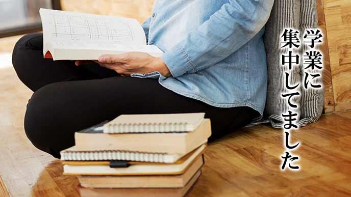 本の山の傍で勉強する学生