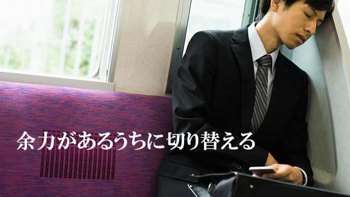 電車の座席で眠る就活学生