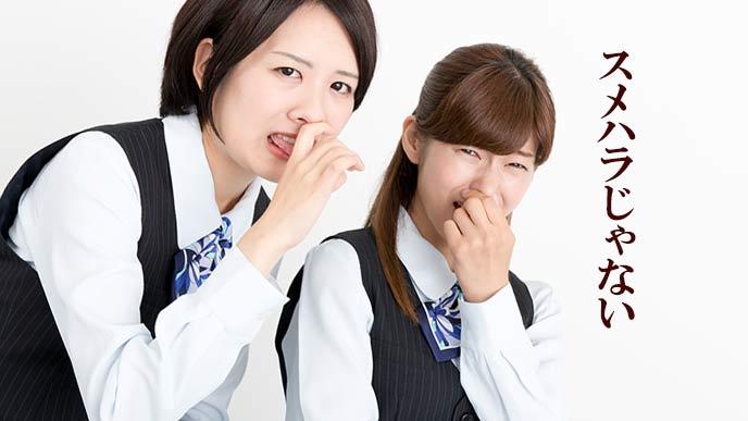 職場で鼻をつまむ女性社員