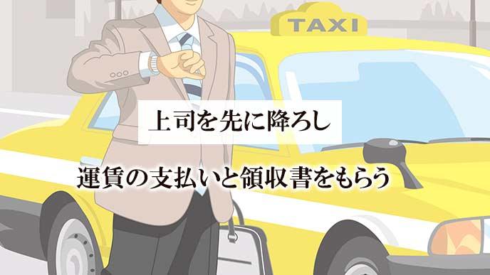タクシーの脇に立つ社員