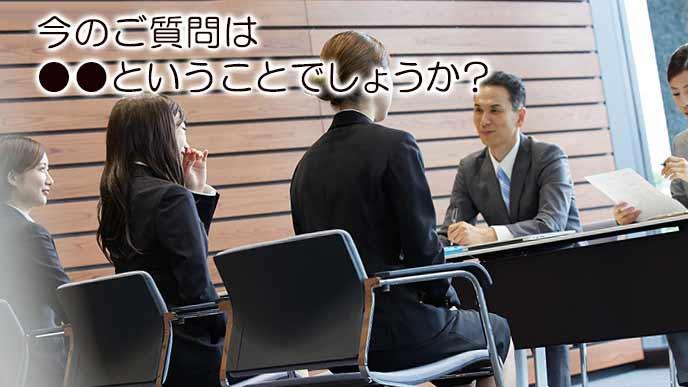 面接官に質問する就活学生