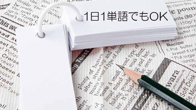 英字新聞と英単語カード