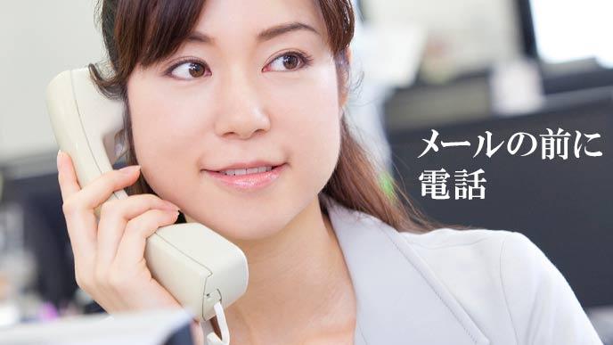 電話で話す女性社員