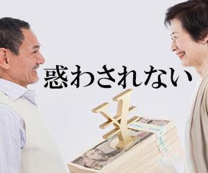 大金を前にして笑顔の夫婦