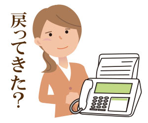 FAXの傍で戸惑う女性