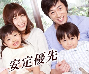 夫婦と子供二人