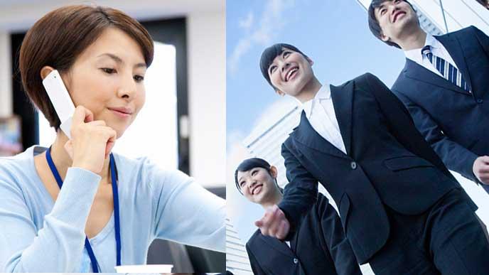 キャリア採用と新卒採用との違い