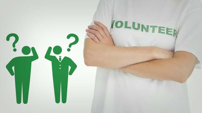 ボランティアスタッフと考える人のイメージ