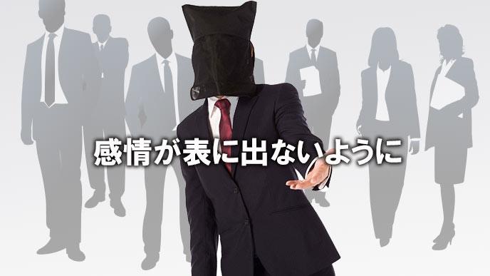黒子の上司の本音