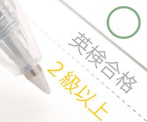 ペンと履歴書用紙
