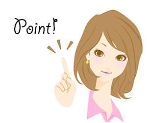 指を指す女性のイラスト
