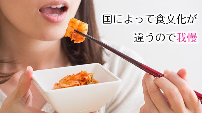キムチを食べる女性