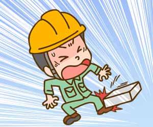 作業員の足の上に鋼材が落ちる