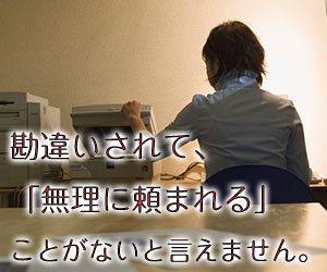 遅くまで仕事をする女性