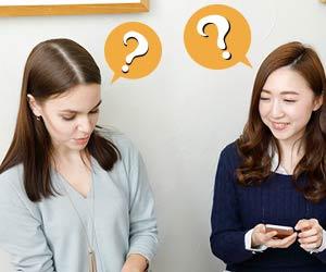 外人と日本字が互いに疑問を解決できない