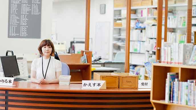 図書館のカウンター