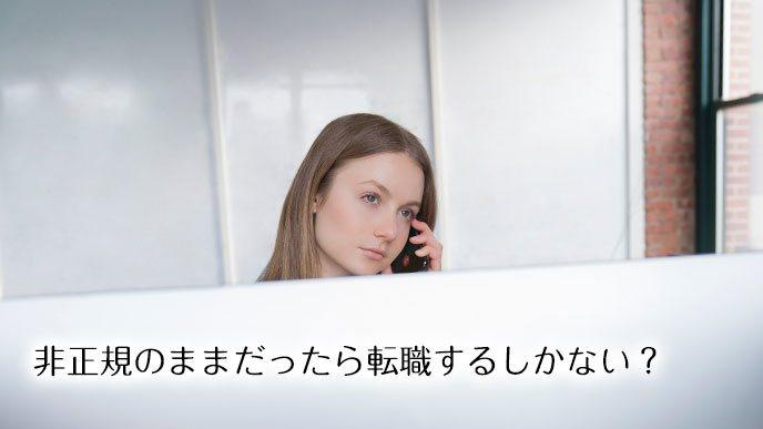 電話にでる女性