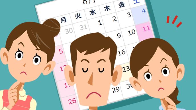 カレンダーをバックに考える3人のスタッフのイラスト