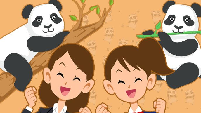パンダとパンダを見て喜ぶ女性のイラスト