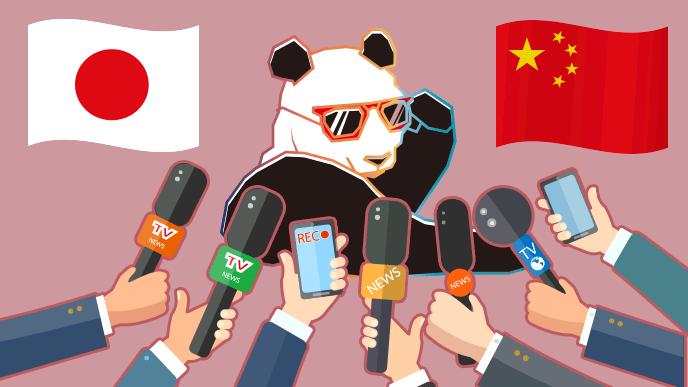 日中記者会見に臨むサングラスパンダのイラストに