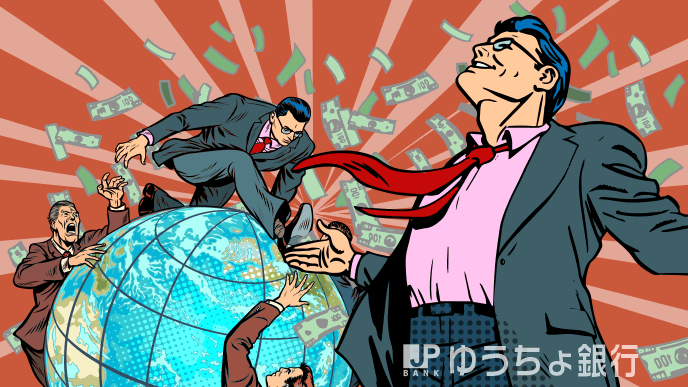 グローバル金融による資産運用のイメージ