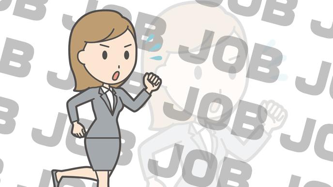 職探しに走り回るスーツ姿の女性のイラスト