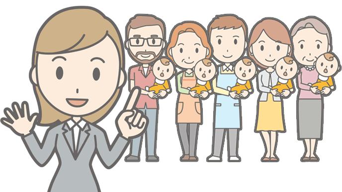 子供を抱いている様々な人たちとスーツ姿の女性