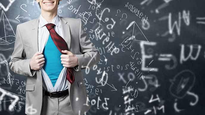 数学のスーパーマン登場