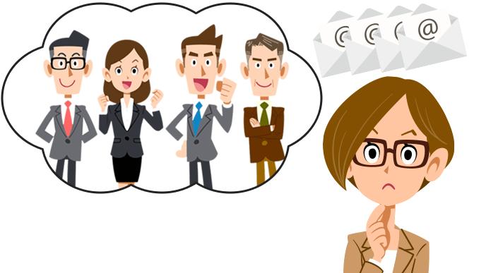 CCに入れるべきメンバーを考える女性のイラスト