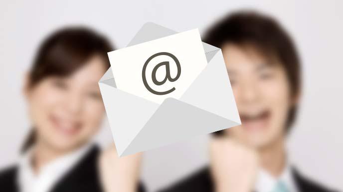 就活とメール