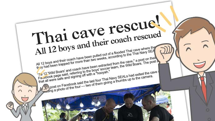 タイ洞窟遭難事件で全員救出を伝える英字新聞と喜ぶ男性+女性